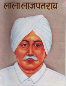 Nation pays tributes to Lala Lajpat Rai on his 150th birth anniversary