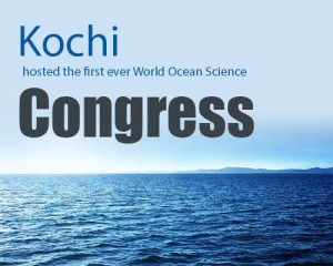 Blue Economy , Kerala , Kerala Chapter , Kerala University Of Fisheries And Ocean Studies (KUFOS) , Protect Oceans For Posterity , Swadeshi Science Movement , Vijnana Bharati, World Ocean Science Congress