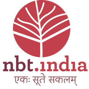 khichdi, blog,current affairs, general,knowledge, ias, ips, civil, services, CSAT,pre, ies, general studies, GS, mains, competitive, entrance, bank, PO, IBPS  Government appoints Baldev Sharma as chairman of National Book Trust