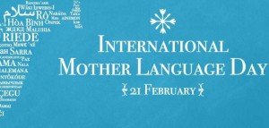 International Mother Language Day is being observed across the world on 21 February,khichdi, blog,current affairs, general,knowledge