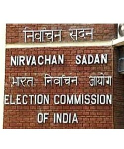 Election Commission launches NERPAP throughout the country,Election Commission,Government Policy