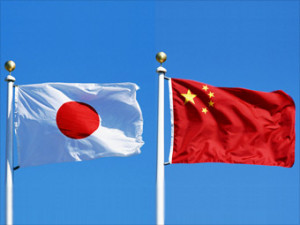 Japan and China hold first security talks after 4 years,China,Japan,Japan-China,South China Sea