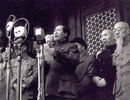 he Establishment of Maoist China :Communist Party established the People's Republic of China