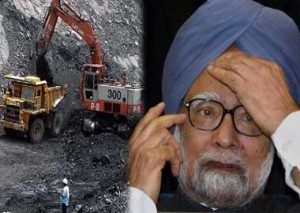 Coalgate Scam | PMO Office of UPA Gov, Khichdi, Blog