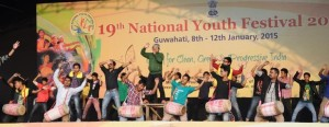 19th National Youth Festival begins in Guwahati, Assam