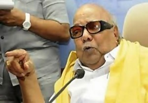 khichdi, blog,current affairs, general,knowledge, ias, ips, civil, services, CSAT,pre, ies, general studies, GS, mains, competitive, entrance, bank, PO, IBPS,M. Karunanidhi re-elected as DMK Chief for 11th time
