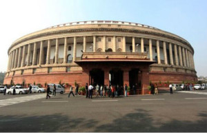 Parliament passes Regional Rural Banks (Amendment) Bill, 2014
