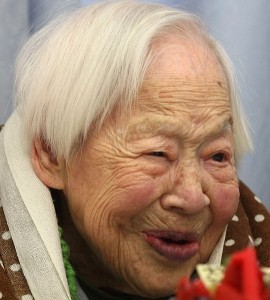 khichdi, blog,current affairs, general,knowledge, ias, ips, civil, services, CSAT,pre, ies, general studies, GS, mains, competitive, entrance, bank, PO, IBPS,Misao Okawa, Worlds oldest person dies in Japan at age 117