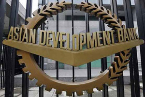 Government signs $ 75 million loan deal with Asian Development Bank for KIUWMIP