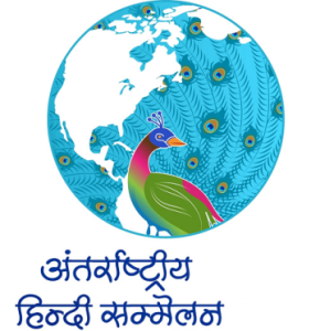 International Hindi Conference 2015 will be hosted in New Jersey