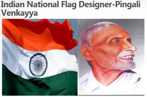 National Flag designer Pingali Venkayya honoured