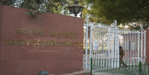 Arvind Saxena appointed as a Member of Union Public Service Commission