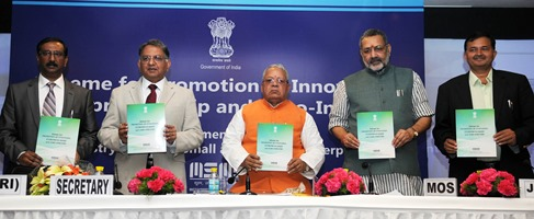 ASPIRE scheme To Promote Innovation and Rural Entrepreneurship – MSME