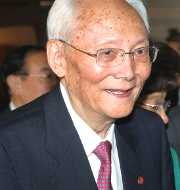 Lu Ping, Chinese diplomat who oversaw Hong Kong handover passes away,khichdi, blog,current affairs, general,knowledge, ias, ips, civil, services, CSAT,pre, ies, general studies, GS, mains, competitive, entrance, bank, PO, IBPS, current, affairs, may, 2015, blog, study, material, CSAT