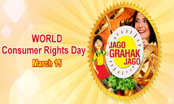 World Consumer Rights Day, WCRD , 15th March, Consumers International (CI)