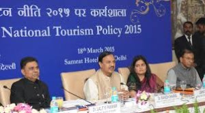 khichdi, blog,current affairs, general,knowledge, ias, ips, civil, services, CSAT,pre, ies, general studies, GS, mains, competitive, entrance, bank, PO, IBPS, current, affairs, may, 2015, blog, study, material, CSAT, Union Ministry of Tourism released Draft National Tourism Policy 2015