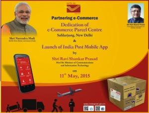 Dedicated E-Commerce Centre of India Posts launched in New Delhi