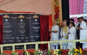 PM Narendra Modi inaugurates IISCO's plant at Burnpur