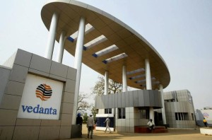Vedanta Limited launched new logo,khichdi, blog,current affairs, general,knowledge, ias, ips, civil, services, CSAT,pre, ies, general studies, GS, mains, competitive, entrance, bank, PO, IBPS, current, affairs, may, 2015, blog, study, material, CSAT