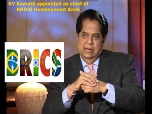 KV Kamath named as first President of New Development Bank of BRICS nations
