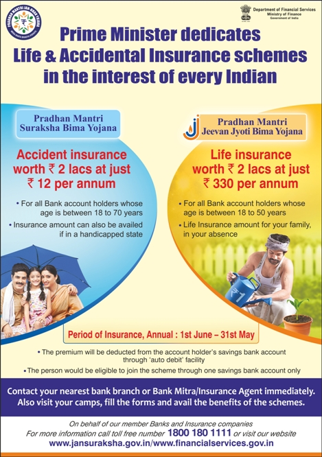 schemes, social, security, old. age, pension, retirement, india, budget, government, khichdi, blog, Atal-Pension-Yojana-APY, union, government, Budget-2015 schemes, Pradhan Mantri Jeevan Jyoti Bima Yojana