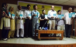 Book on 20th century Dogri literature by Dr. Vijay Seth released, International Crimes Tribunal, Al-Badr, 1971 Liberation War of Bangladesh, Surendra Kumar Sinha, Ali Ahsan Muhammad Mujahid, Jamaat-e-Islami , Bangladesh Supreme Court, Union Government , Prime Minister Relief Fund, National Disaster Relief Fund, State Disaster Relief Fund, Jhelum, Chenab , Tawi, P A Sangma,National People's Party, Election Commission of India, NPP, Digital India Programme, Wireless Fidelity, Bharat Sanchar Nigam Limited, Cucumbertown, cookpad, Japan, India, Indian Football team, Sunil Chhetri, Football, Korea Research Institute of Standards and Science, Columbia University School of Engineering, Seoul National University, Graphene, Young Duck Kim, US Food and Drug Administration, Partially Hydrogenated Oils (PHOs)/ Trans fats , United States, WHO, FDA, Devendra Fadnavis, IT & ITES policy 2015, Maharashtra, Secunderabad, Telangana, Charles Correa, Padma Vibhushan , Padma Shri, Indo-Aryan, Jammu and Kashmir, Beehmi Sadi Da Dogri Da Gadya Sahitya : Ik Jayzaa, Dogri language, Dr. Vijay Seth, khichdi, blog,current affairs, general,knowledge, ias, ips, civil, services, CSAT,pre, ies, general studies, GS, mains, competitive, entrance, bank, PO, IBPS, current, affairs, may, 2015, blog, study, material, CSAT  Current Affairs, 3rd june 2015, 4th June 2015, 5th june 2015, 6th June 2015,7th june 2015, 8th june 2015, 9th june 2015,10th june 2015, 17th june 2015, 18th june 2015, 29th june 2015, 28th june 2015