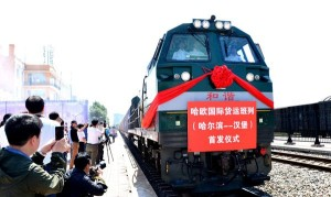 China launches freight train service connecting Europe by linking Harbin and Hamburg, khichdi, blog,current affairs, general,knowledge, ias, ips, civil, services, CSAT,pre, ies, general studies, GS, mains, competitive, entrance, bank, PO, IBPS, current, affairs, may, 2015, blog, study, material, CSAT  Current Affairs, 3rd june 2015, 4th June 2015, 5th june 2015, 6th June 2015,7th june 2015, 8th june 2015, 9th june 2015,10th june 2015, 11th june 2015, 12th june 2015,13th june 2015, Harbin, Hamburg, Freight Train, Europe, Rabindranath Tagore, UN Yoga Day , Minister of State (MoS) for External Affairs, V K SinghKunming, Yunnan Minzu University, India-China Yoga College, MRCs, Union Ministry of Overseas Indian Affairs, MOIA, Migrant Resource Centre , MRC, Chennai, Tamil Nadu, Tourism, Sindhu river, Shey village, Ladakh, Jammu & Kashmir, Indus River , Singhey Khababs Sindhu festival, BP Energy Company report, British Petroleum (BP) Energy Company, Saudi Arabia, Report Oil production, China, Russia, Padma Shri, Sanghmitra Bandyopadhayay, Dr Bimal K Roy, Indian Statistical Institute, ISI, Union Ministry of Statistics and Programme Implementation, MOSPI, Akademi Puraskar, Sangeet Natak Akademi Awards, Betty Wilson, Anil Kumble, Martin Crowe, Cricket, Sir Wesley Winfield Hall, West Indies, ICC Cricket Hall of Fame, US,H1B visa violations, Chief Operating Officer, Jack Dorsey, Dick Costolo , Twitter, Chief Executive Officer, CEO, TCS, Infosys
