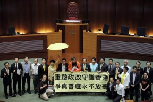 Hong Kong lawmakers rejected Beijing-backed election reform package,  khichdi, blog, general,knowledge, ias, ips, civil, services, CSAT,pre, ies, general studies, GS, mains, competitive, entrance, bank, PO, IBPS, current, affairs, may, 2015, blog, study, material, CSAT  Current Affairs, 3rd june 2015, 4th June 2015, 5th june 2015, 6th June 2015,7th june 2015, 8th june 2015, 9th june 2015,10th june 2015, 17th june 2015, 18th june 2015, 29th june 2015, 28th june 2015  Takeshi Yagi, Order of the Rising Sun, Gold and Silver Star, C.N. R. Rao, Hirsch index, Bharat Ratna, Chintamani Nagesa Ramachandra Rao, International Cricket Council (ICC) Code of Conduct, MS Dhoni, Mustafizur Rahman, Indian Railways, GPS Aided Geo Augmented Navigation , GAGAN, ISRO, AAI, UK Parliament, Chairman of Home Affairs Select Committee, HASC, Keith Vaz, Shenyang Aerospace University and Liaoning General Aviation Academy, China, BX1E Electric Passenger aircraft, HDFC Bank, Instant Loan, Ashok K Kantha, Bhagavad Gita, China, University of Colorado Boulder physics, Mihaly Horanyi , Lunar Atmosphere and Dust Environment Explorer , NASA, Moon, LADEE, ASCIOnline, Advertising Standards Council of India, ASCI, India Meteorological Department, Union Agriculture Minister, Radha Mohan SinghNOWCAST, Bill Gates , World's Wealthiest Self-Made Billionaires List, Wealth-X, United States (US) Republican Party, Niraj Antani, Janak Joshi, Future Majority Project, FMP, Micromax Canvas Sliver 5, 4G, United Nations High Commissioner for Refugees, Global Trends: World at War report, UNHCR, West Bengal Tea Plantation Employees Welfare Fund Bill, West Bengal, Assam, Legislative Council, Hong Kong, Beijing, Election Committee, Exercise Ajeya Warrior -2015, India, UK, Military, Japan, Pepper, Foxconn Technology, Alibaba, SoftBank Corp, Andrew Robb, Gao Hucheng, Canberra, China-Australia Free Trade Agreement, chAFTA, Arvind Subramanian, CBEC, Union Ministry of Finance, Goods and Services Tax, GST, Amnesty International In
