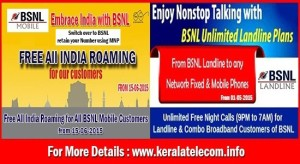 BSNL launches free pan India roaming scheme, khichdi, blog,current affairs, general,knowledge, ias, ips, civil, services, CSAT,pre, ies, general studies, GS, mains, competitive, entrance, bank, PO, IBPS, current, affairs, may, 2015, blog, study, material, CSAT  Current Affairs, 3rd june 2015, 4th June 2015, 5th june 2015, 6th June 2015,7th june 2015, 8th june 2015, 9th june 2015,10th june 2015, 11th june 2015, 12th june 2015,13th june 2015, 14th june 2015,15th june 2015, Letsgomo Labs, Snapdeal, Department of Industrial Policy and Promotion, DIPP, Foreign Direct Investment, FDI, Stockholm International Peace Research Institute (SIPRI) Yearbook 2015, nuclear weapon, Stockholm Peace Institute, United States, Russia, United Kingdom, France, China, India, Pakistan, Israel, North Korea, SIPRI yearbook, Ravi Shankar Prasad, Union Minister of Communications & IT, One Nation One Number, Base Transceiver Station, Bharat Sanchar Nigam Limited, BSNL, Rohan Bopanna- Florin Mergea, Stuttgart Men's Double Open , Cairn India, Vedanta Ltd., Jharkhand, Rajasthan, Bihar, Haryana, Central Board of Secondary Education, CBSE, All India Pre-Medical Test, Supreme Court, AIPMT 2015, World Health Organisation , World Bank, WHO, Universal Health Care, UHC, HIV, TB, Anil Agarwal