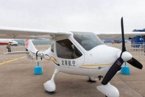 World's First Electric Passenger aircraft BX1E manufactured in China,  khichdi, blog, general,knowledge, ias, ips, civil, services, CSAT,pre, ies, general studies, GS, mains, competitive, entrance, bank, PO, IBPS, current, affairs, may, 2015, blog, study, material, CSAT  Current Affairs, 3rd june 2015, 4th June 2015, 5th june 2015, 6th June 2015,7th june 2015, 8th june 2015, 9th june 2015,10th june 2015, 17th june 2015, 18th june 2015, 29th june 2015, 28th june 2015  Takeshi Yagi, Order of the Rising Sun, Gold and Silver Star, C.N. R. Rao, Hirsch index, Bharat Ratna, Chintamani Nagesa Ramachandra Rao, International Cricket Council (ICC) Code of Conduct, MS Dhoni, Mustafizur Rahman, Indian Railways, GPS Aided Geo Augmented Navigation , GAGAN, ISRO, AAI, UK Parliament, Chairman of Home Affairs Select Committee, HASC, Keith Vaz, Shenyang Aerospace University and Liaoning General Aviation Academy, China, BX1E Electric Passenger aircraft, HDFC Bank, Instant Loan, Ashok K Kantha, Bhagavad Gita, China, University of Colorado Boulder physics, Mihaly Horanyi , Lunar Atmosphere and Dust Environment Explorer , NASA, Moon, LADEE, ASCIOnline, Advertising Standards Council of India, ASCI, India Meteorological Department, Union Agriculture Minister, Radha Mohan SinghNOWCAST, Bill Gates , World's Wealthiest Self-Made Billionaires List, Wealth-X, United States (US) Republican Party, Niraj Antani, Janak Joshi, Future Majority Project, FMP, Micromax Canvas Sliver 5, 4G, United Nations High Commissioner for Refugees, Global Trends: World at War report, UNHCR, West Bengal Tea Plantation Employees Welfare Fund Bill, West Bengal, Assam, Legislative Council, Hong Kong, Beijing, Election Committee, Exercise Ajeya Warrior -2015, India, UK, Military, Japan, Pepper, Foxconn Technology, Alibaba, SoftBank Corp, Andrew Robb, Gao Hucheng, Canberra, China-Australia Free Trade Agreement, chAFTA, Arvind Subramanian, CBEC, Union Ministry of Finance, Goods and Services Tax, GST, Amnesty International I