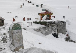 China opens Nathu La border post as 2nd route for Kailash-Mansarovar yatra,  khichdi, blog, general,knowledge, ias, ips, civil, services, CSAT,pre, ies, general studies, GS, mains, competitive, entrance, bank, PO, IBPS, current, affairs, may, 2015, blog, study, material, CSAT  Current Affairs, 3rd june 2015, 4th June 2015, 5th june 2015, 6th June 2015,7th june 2015, 8th june 2015, 9th june 2015,10th june 2015, 17th june 2015, 18th june 2015, 29th june 2015, 28th june 2015  Uttarakhand , Lipulekh Pass, Kailash-Mansarovar yatra, Tibet via Nathu La, Nathu La border, Indian women hockey, Shashi Bala, Halle Open ATP, Germany, Roger Federer, NATO, Dasht-e-Archi, Kunduz, Afghanistan, Union AYUSH Minister Shripad Yesso Naik , Narendra Modi, International Yoga Day, Guinness world records, Sanjay Subrahmanyam, Sangita Kalanidhi award, Mercedes, Austrian Grand Prix Formula One (F1) World Championship, Germany , Nico Rosberg, Napoleon Bonaparte, Netherlands, 200th anniversary of the Battle of Waterloo, Belgium, US Open of Golf, American Dustin Johnson, Augusta National, US, Chambers Bay , Jordan Spieth, Bombay Stock Exchange, BSE, Mutual Fund Service System , MFSS, National Stock Exchange, NSE, Overnight Liquid Transaction, World Professional Billiards and Snooker Association , WPBSA, Snooker World Cup,Wuxi, Scotland , Nongfu Spring Snooker's World Cup, China, Shyam Sundar, Regional Director, Sports Authority of India, Federations Extraordinary General Meeting, Squash Rackets Federation of India, SRFI, Debendranath Sarangi, Pereira , North Harbour Stadium , Auckland, New Zealand, Nemanja Maksimovic, France, Serbia, FIFA U-20 World Cup , Brazil