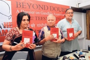 Beyond Doubt: A Dossier on Gandhi's Assassination written by Teesta Setalvad,  khichdi, blog, general,knowledge, ias, ips, civil, services, CSAT,pre, ies, general studies, GS, mains, competitive, entrance, bank, PO, IBPS, current, affairs, may, 2015, blog, study, material, CSAT  Current Affairs, 3rd june 2015, 4th June 2015, 5th june 2015, 6th June 2015,7th june 2015, 8th june 2015, 9th june 2015,10th june 2015, 17th june 2015, 18th june 2015, 29th june 2015, 28th june 2015  21st june 2015, Chennai, Mumbai, Delhi, Kolkata, Golden Quadrilateral, Rajasthan, Tamil Nadu & Puducherry, Uttarakhand, Odisha, Gujarat, Union Ministry of Roads Transport & Highways , National Highways Authority of India, Bharat Mala Project, Laxmi Nagar slum, Vikhroli, Malwani hooch tragedy, Devendra Fadnavis , Malwani area, Swiss National Bank, black money,  SIT, West Indies, Guernsey, Germany, Bahamas, Luxembourg, France, Jersey, United Kingdom, Mahatma Gandhi, Union Government,  Nathuram Godse, Teesta Setalvad, Beyond Doubt: A Dossier on Gandhi's Assassination, Kevin Anderson, West Kensington, England, Queen's Club, Aegon Championships , Andy Murray, USA, Canada, China , Guinness World Records , Narendra Modi, UN General Assembly, Rajpath, 21 June 2015, International Day of Yoga , The Rockefeller University, International AIDS Vaccine Initiative, The Scripps Research Institute , Immunogen eOD-GT8 60mer, HIV, AIDS, TSRI, IAVI, Sitara-i-Imtiaz, Russian Academy of Sciences in Moscow, Dr Anna Suvorov, Professor of Indo-Islamic Culture, Benazir Bhutto: A Multidimensional Portrait