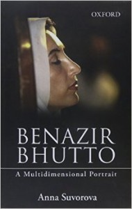 Benazir Bhutto: A Multidimensional Portrait written by Dr Anna Suvorova,  khichdi, blog, general,knowledge, ias, ips, civil, services, CSAT,pre, ies, general studies, GS, mains, competitive, entrance, bank, PO, IBPS, current, affairs, may, 2015, blog, study, material, CSAT  Current Affairs, 3rd june 2015, 4th June 2015, 5th june 2015, 6th June 2015,7th june 2015, 8th june 2015, 9th june 2015,10th june 2015, 17th june 2015, 18th june 2015, 29th june 2015, 28th june 2015  21st june 2015, Chennai, Mumbai, Delhi, Kolkata, Golden Quadrilateral, Rajasthan, Tamil Nadu & Puducherry, Uttarakhand, Odisha, Gujarat, Union Ministry of Roads Transport & Highways , National Highways Authority of India, Bharat Mala Project, Laxmi Nagar slum, Vikhroli, Malwani hooch tragedy, Devendra Fadnavis , Malwani area, Swiss National Bank, black money,  SIT, West Indies, Guernsey, Germany, Bahamas, Luxembourg, France, Jersey, United Kingdom, Mahatma Gandhi, Union Government,  Nathuram Godse, Teesta Setalvad, Beyond Doubt: A Dossier on Gandhi's Assassination, Kevin Anderson, West Kensington, England, Queen's Club, Aegon Championships , Andy Murray, USA, Canada, China , Guinness World Records , Narendra Modi, UN General Assembly, Rajpath, 21 June 2015, International Day of Yoga , The Rockefeller University, International AIDS Vaccine Initiative, The Scripps Research Institute , Immunogen eOD-GT8 60mer, HIV, AIDS, TSRI, IAVI, Sitara-i-Imtiaz, Russian Academy of Sciences in Moscow, Dr Anna Suvorov, Professor of Indo-Islamic Culture, Benazir Bhutto: A Multidimensional Portrait