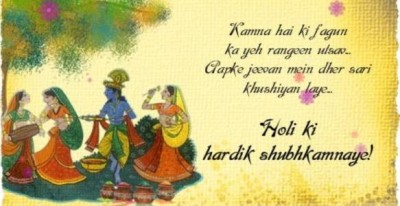 Colurful tales & Traditions of Holi Celebrations