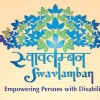 Swavlamban – Skill Training of Persons with Disabilities (PWD) scheme – Guidelines